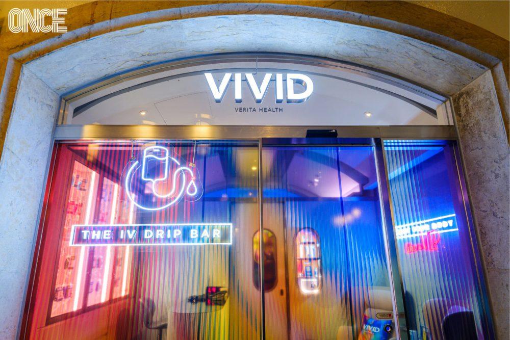ทางเข้าของ Vivid Bar