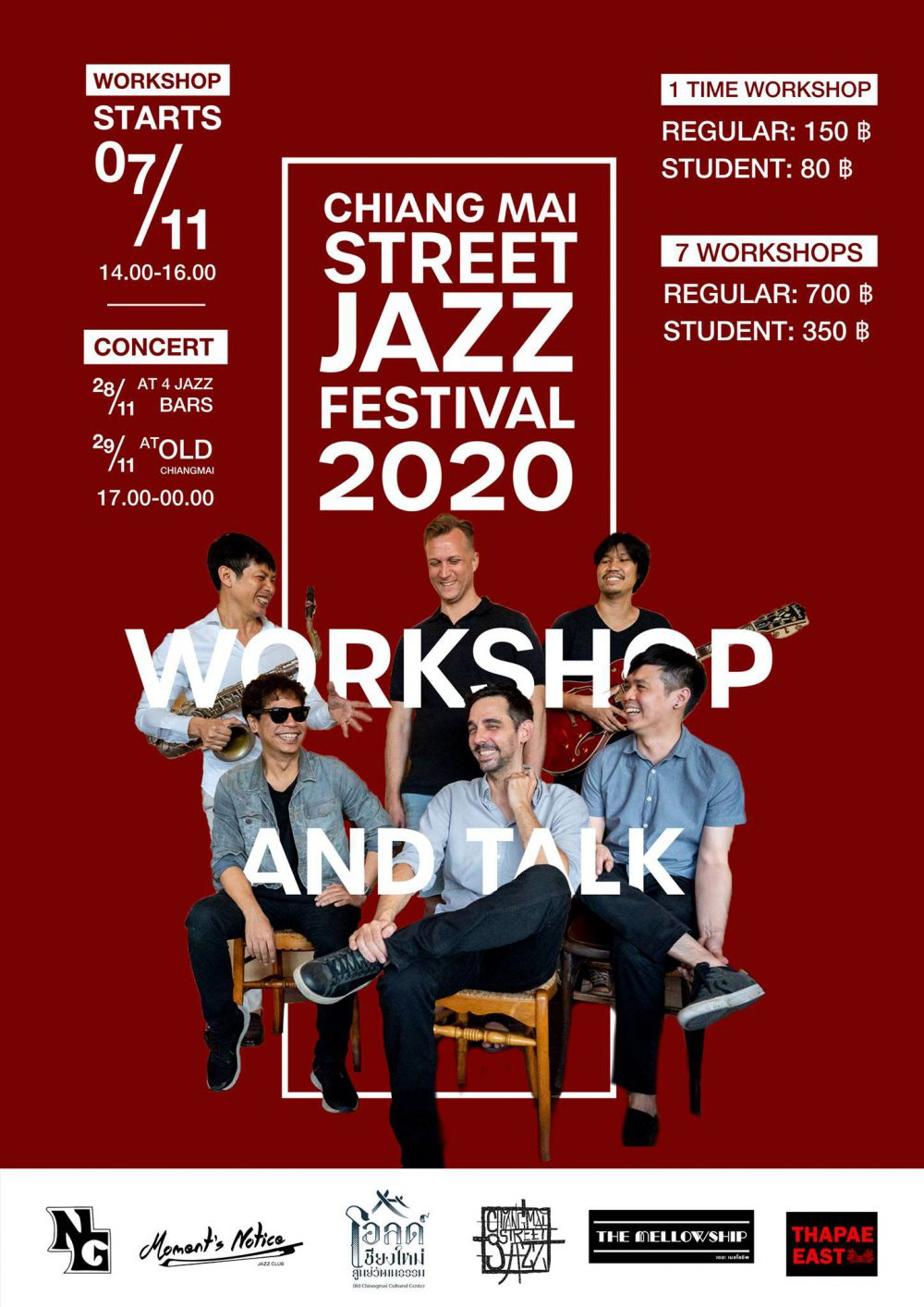 Poster street jazz festival 2020