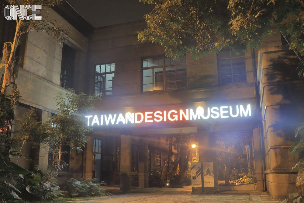 museum in Taipei